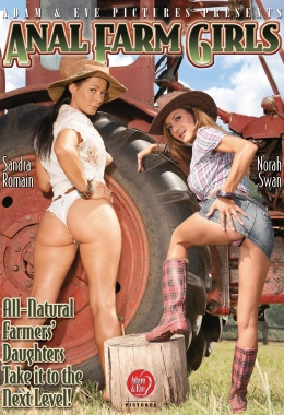 Anal, Adam and eve, Cowgirls, Farmer's daughter, Outdoor, Ass fuck, Brunette, Countryside